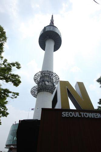 Nソウルタワー|韓国旅行「コネスト」