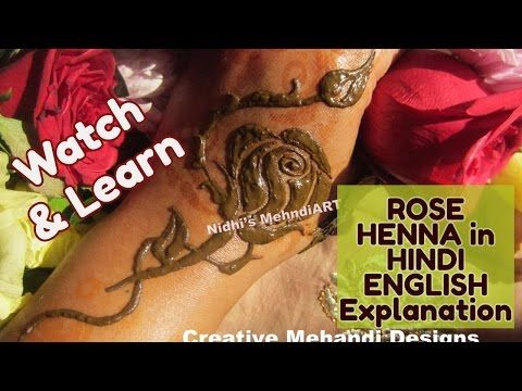 OLD Creation(Before 1 Year)- Rose Mehndi Designs- Henna Tattoo with Hindi English - http://www.wedding.positivelifemagazine.com/old-creationbefore-1-year-rose-mehndi-designs-henna-tattoo-with-hindi-english/ http://img.youtube.com/vi/EsYHXG80BBM/0.jpg %HTAGS