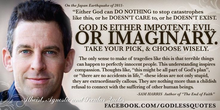 1000+ Images About Sam Harris On Pinterest