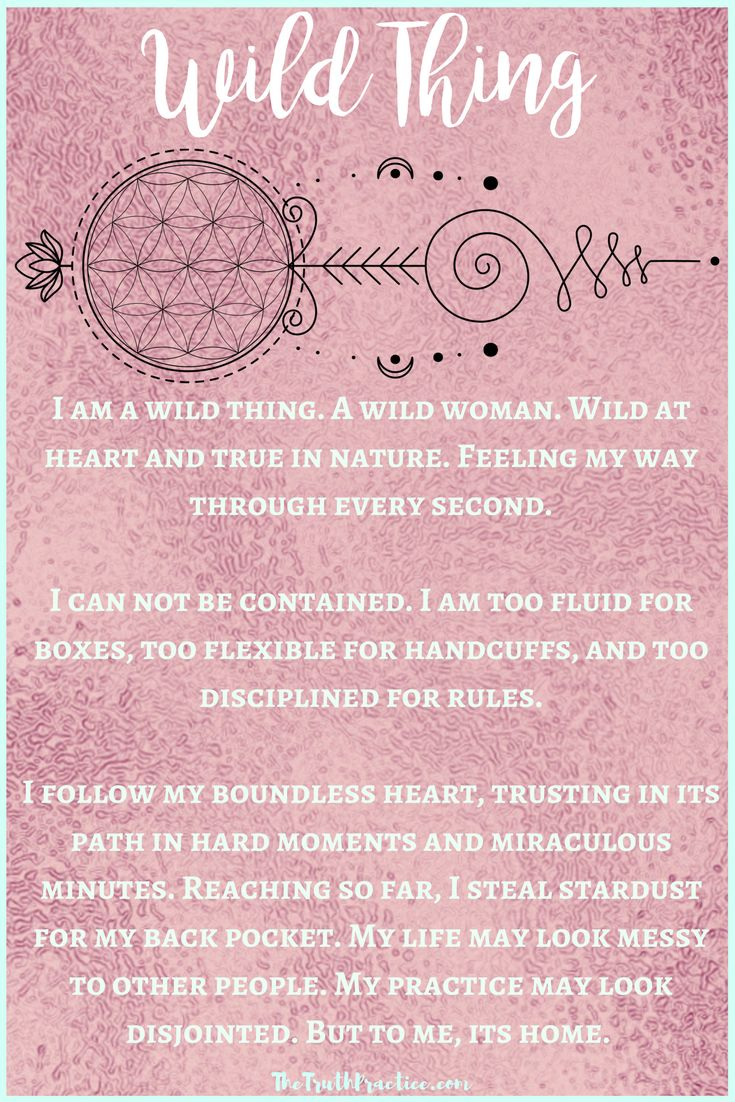 Click to get The Yogi Affirmation deck now! Each affirmation is inspired by the pose's mantra. If yoga is not about making the shape at the end of the day, then what is it about? Practicing yoga is about who we become both on the mat and off. So often we wish that the lessons learned in a pose would stay with us once we're out of the pose and making it through our day. With these affirmation cards, the energy of the pose will always be ready when you need it.