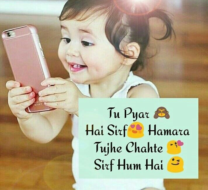 Hassanツ Funny Quotes For Kids Cute Baby Quotes Funny Baby Quotes