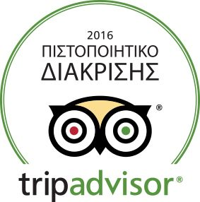 Hotel Rodovoli: Hotel 2016 Certificate of Excellence from TripAdvisor.