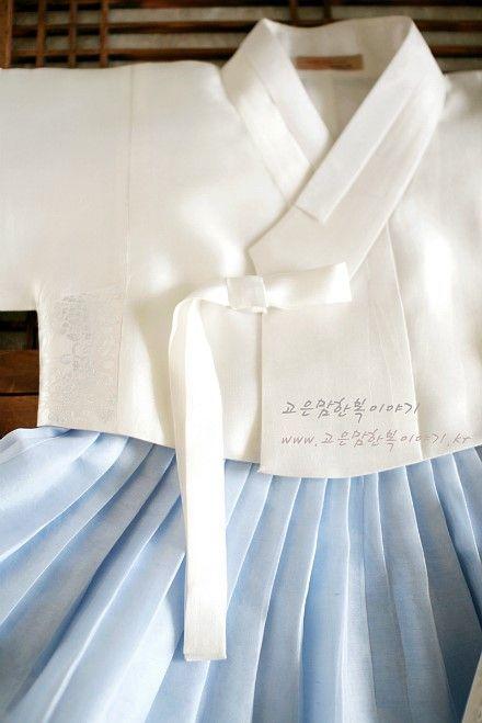 (대여)돌잔치한복_흰저고리+하늘물빛치마 : 네이버 블로그: