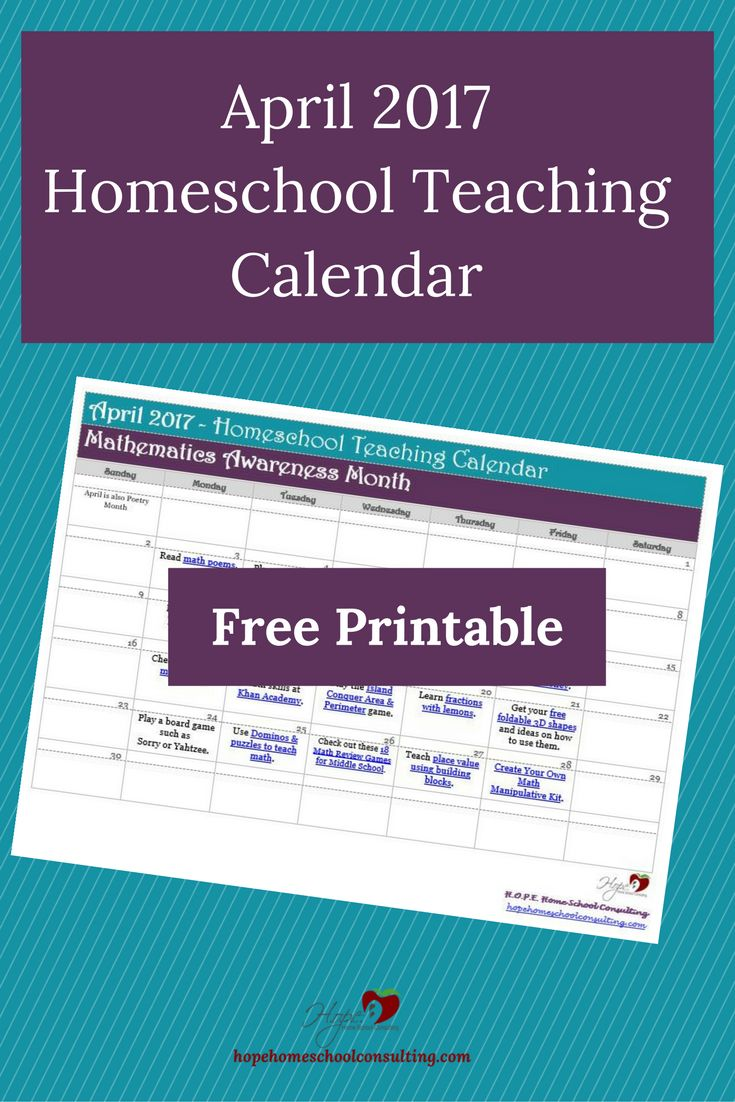 The April 2017 Homeschool Teaching Calendar is full of ideas, resources, and freebies to celebrate Mathematics Awareness Month.