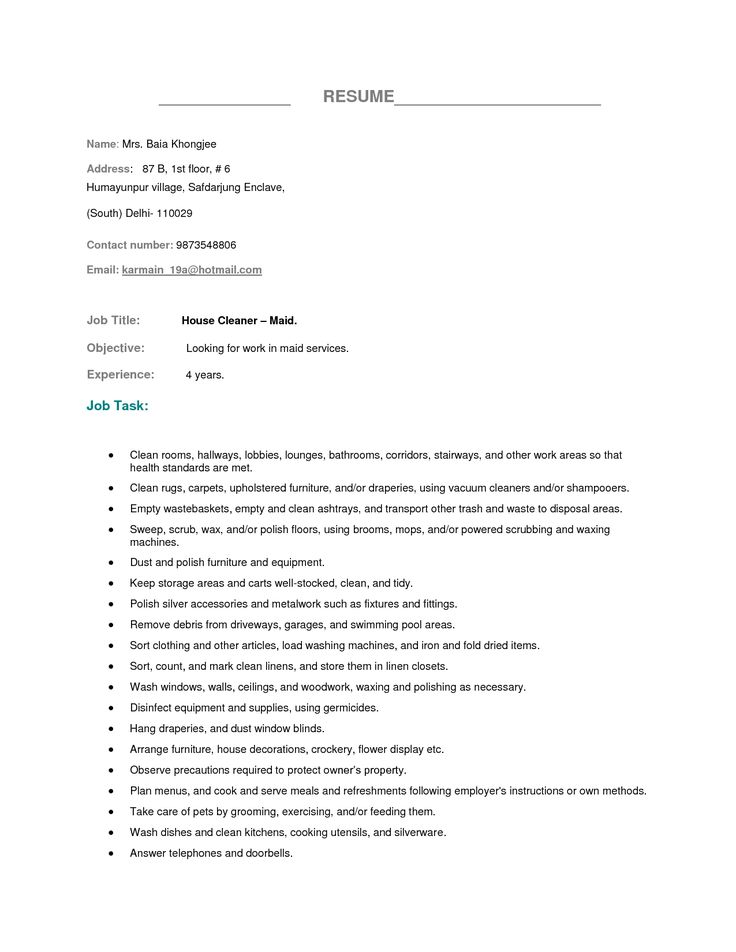 professional-resumes-hotel-cleaner-maid-free-resume-example.png (1275×1650)