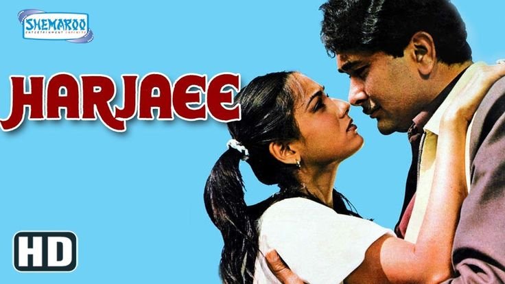 Watch Harjaee (HD) (With Eng Subtitles) - Shammi Kapoor - Mala Sinha - Randhir Kapoor - Tina Munim watch on  https://free123movies.net/watch-harjaee-hd-with-eng-subtitles-shammi-kapoor-mala-sinha-randhir-kapoor-tina-munim/