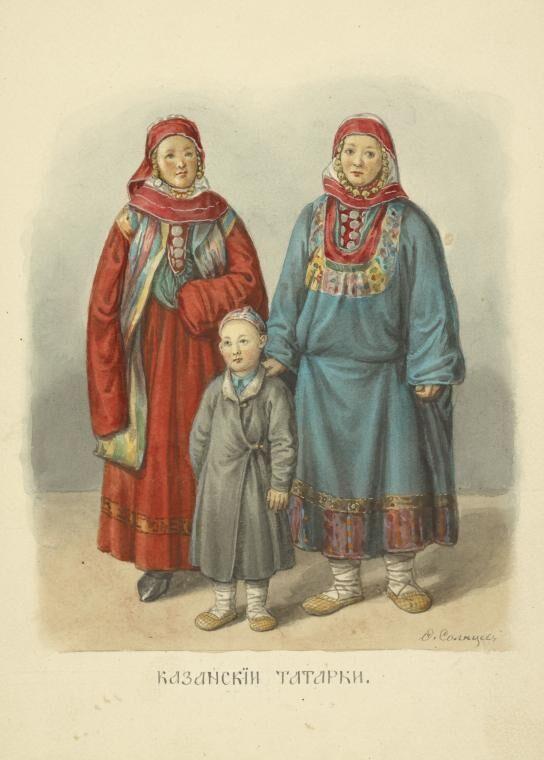 Tatar Women from Kazan 1869