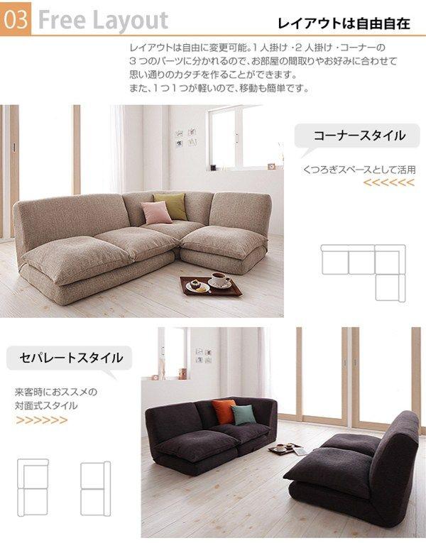 random Japanesse sofa | I want!
