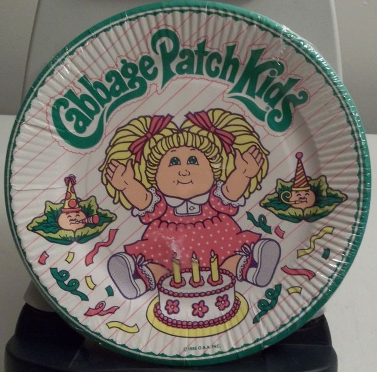 Vintage 1983 Cabbage Patch Kids CPK Birthday Party Paper Plates (8) New In Pack #Plates