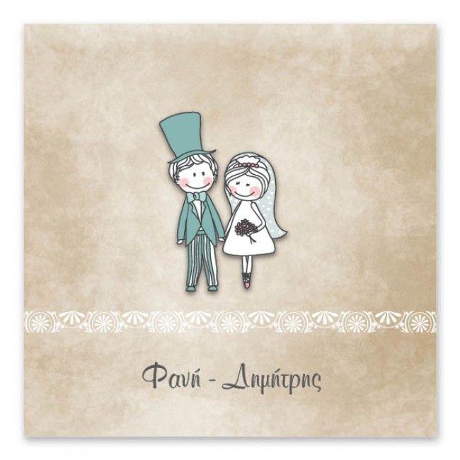 Ρομαντικό προσκλητήριο γάμου με ζευγάρι! Φανταστική επιλογή! http://www.lovetale.gr/lg-1063.html