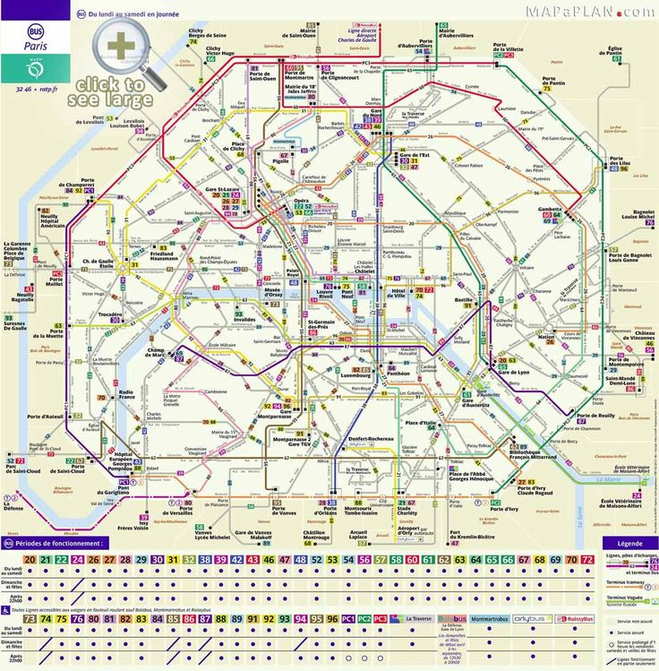 Paris Central bus routes map ♥ LOVE THIS MAP ENLARGES WHICH HELPS YOU KNOW WHERE TOURIST SIGHTS ARE LOCATED ♥