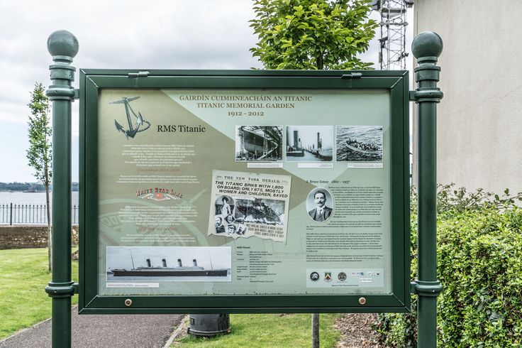 TITANIC MEMORIAL GARDEN - JULY 2016 VISIT