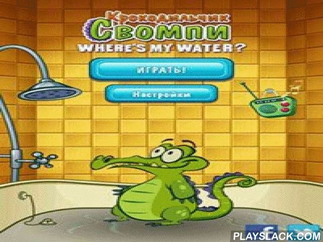 Where's My Water?  Android Game - playslack.com , a very lovely and humorous crocodile of Swompi simply adores condition and likes to wash very much. But other leather dress t like this, and they are ending  a water supply system all the time. And here your work is to assist water to come a room of our crocodile. At each stage you should unravel definite difficulties which are essential for travelling  to the next more arduous stage. You should constantly trace the stage of condition of used…