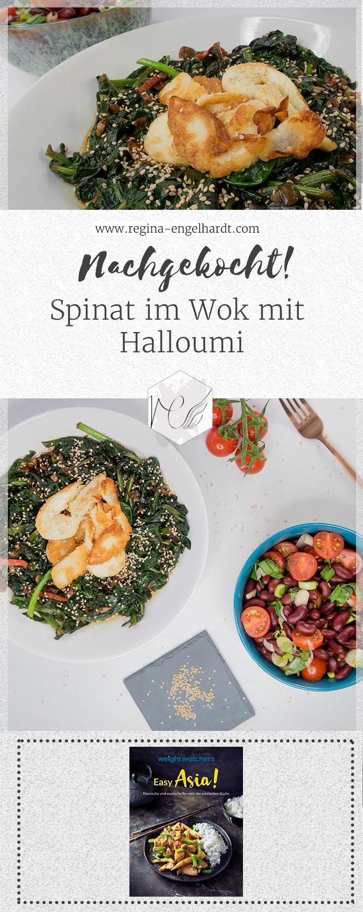 Nachgekocht! Spinat im Wok mit Halloumi