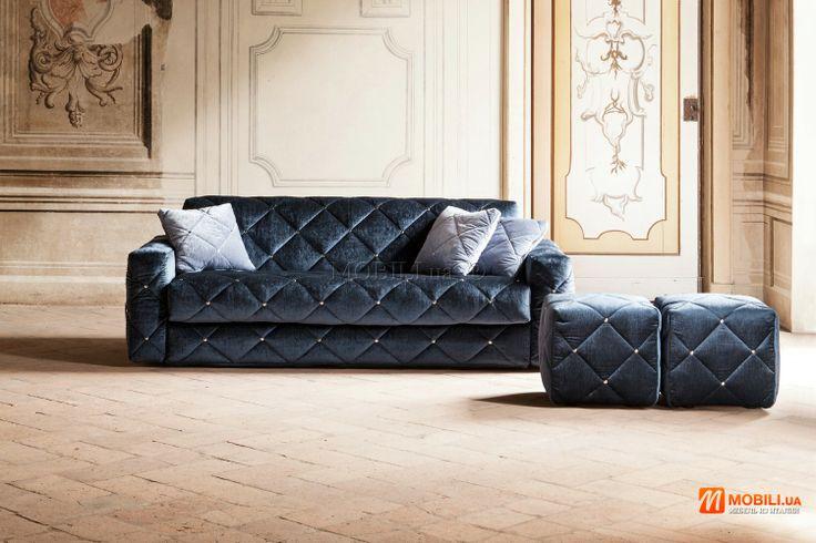 итальянский диван раскладной