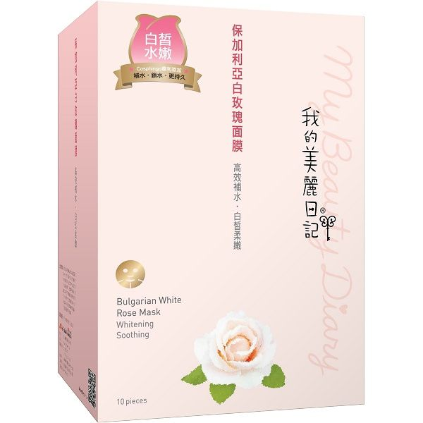 Bulgarian white rose facial masks contains Rose water. Those with dry skin sometimes use rose water as a moisturizer. The idea behind this is that sugars found in rose petals add to rose water's soothing effect, and its natural oils trap moisture in the skin, helping it feel and look smoother .  Some experts even believe that rose water can play a role in reducing damage from sun exposure.  For more info: http://www.facialisland.com