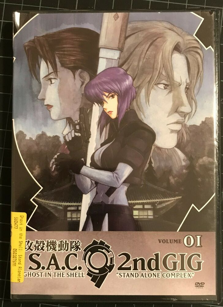 Ghost In The Shell Sac 2nd Gig Stand Alone Complex Dvd Vol 01 03 Ghost In The Shell Ghost Dvd