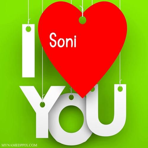 Print His Or Her Name Love U Profile Image Soni