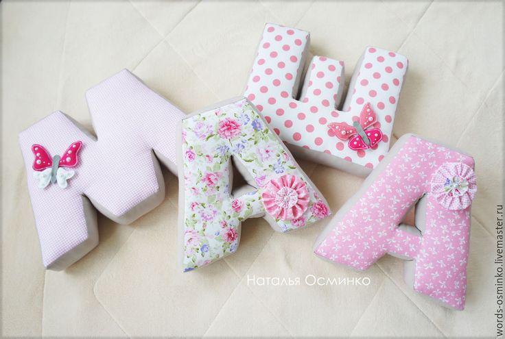 Купить Буквы-подушки, 25 см - розовый, буквы-подушки, буквы-имя, интерьерные слова: