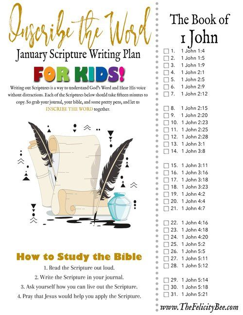 CLICK HERE to download your 2018 January Scripture Writing Plan FOR KIDS! Inscribe the Word- January Scripture Writing Plan is here! In this months Bible Study, we are writing out 1 John.  pray that you join us over at The Felicity Bee as we hear God in a fresh new way as we write out and study His word. #biblestudy #scripturewriting
