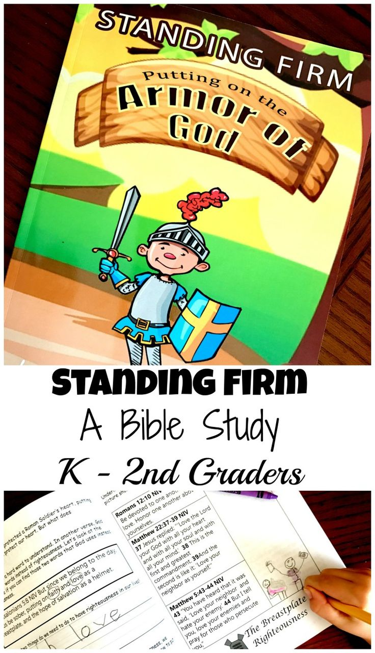 Armor of God Bible Study for Kids and Teens {FREE ...
