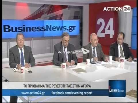 BusinessNews.gr στο Action24: Εκπομπή Evening Report