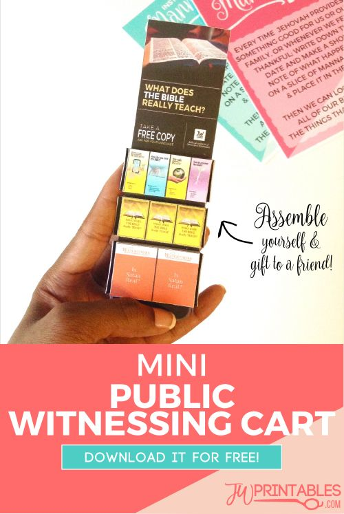 FREE DIY Mini Public Witnessing Cart | JW Printables #jw #jworg
