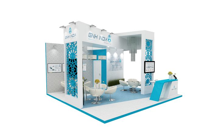 DUBAI ARAB HEALTH EXHIBITION 2014