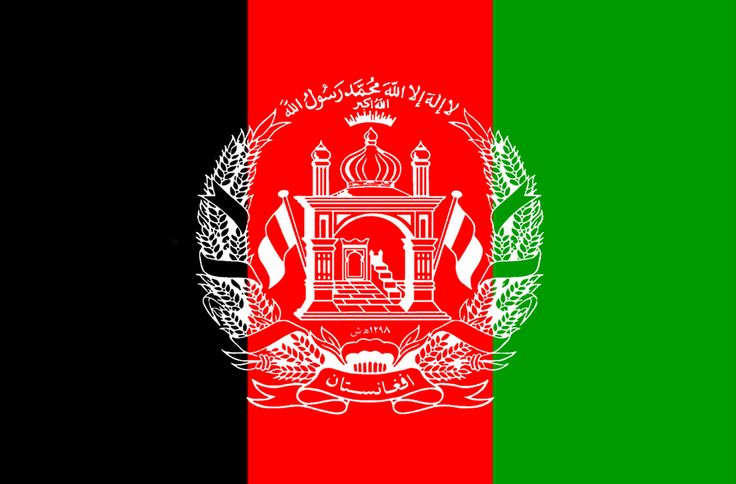 This is the Afghanistan flag. Black is for obscure past. Red is for blood shed for independence. Green is for prosperity from agriculture.