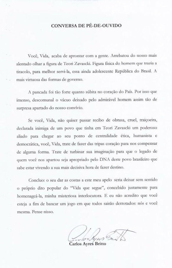 CONVERSA DE PÉ-DE-OUVIDO por Carlos Ayres Britto - ex Ministro do STF janeiro de 2017