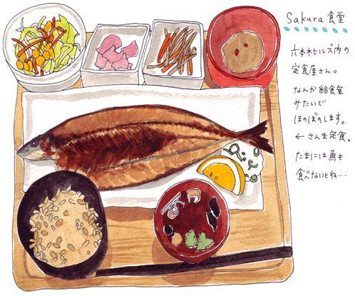 Sakura食堂 さんま定食 | Natsuko Imai illustration
