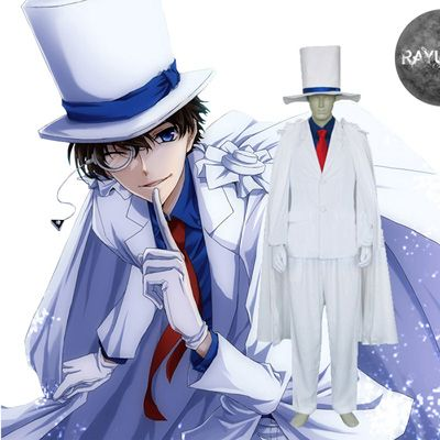 Case Closed Kaito Kids Cosplay Outfits