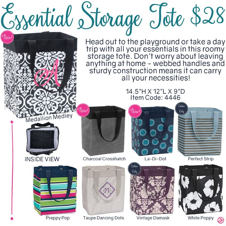 Essential Storage Tote By Thirty One Fall Winter 2016 Click To Order Join My Vip Facebook Page At Https Www Groups 16036555765185