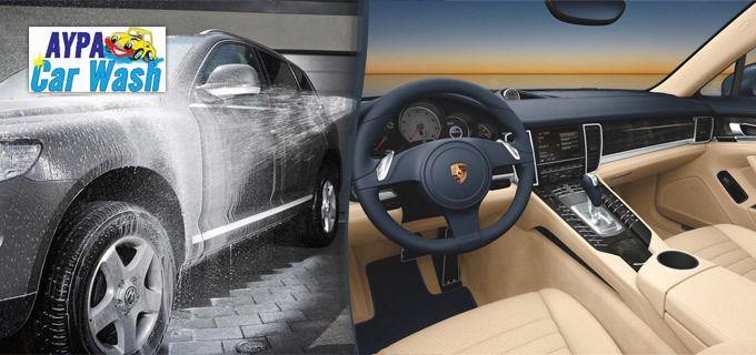 35€ για έναν Ολοκληρωμένο Βιολογικό Καθαρισμό Αυτοκινήτου που περιλαμβάνει Αφαίρεση λεκέδων, Συντήρηση εσωτερικών πλαστικών, Απολύμανση και Απόσμωση εσωτερικού και A/C με συσκευή όζοντος, Εξωτερικό πλύσιμο με ενεργό αφρό, Κέρωμα με Teflon και Κρυσταλλοποίηση παρ-μπριζ, στο ΑΥΡΑ Car Wash στη Νέα Φιλαδέλφεια! Αρχική αξία 130€