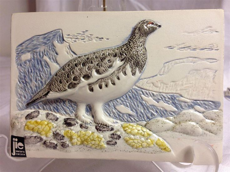 Jie keramik tavla design Staffan Johnson på Tradera.com - JIE, Gantofta