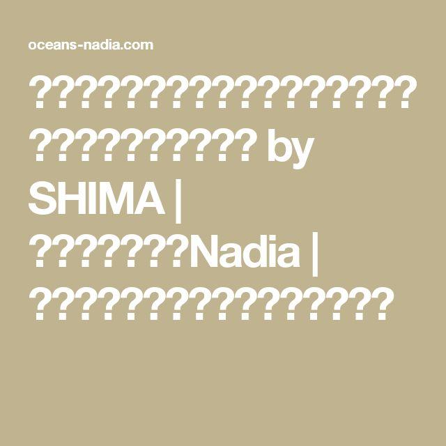 簡単!節約!かさましキャベツとシラスのペペロンチーノ風 by SHIMA | レシピサイト「Nadia | ナディア」プロの料理を無料で検索