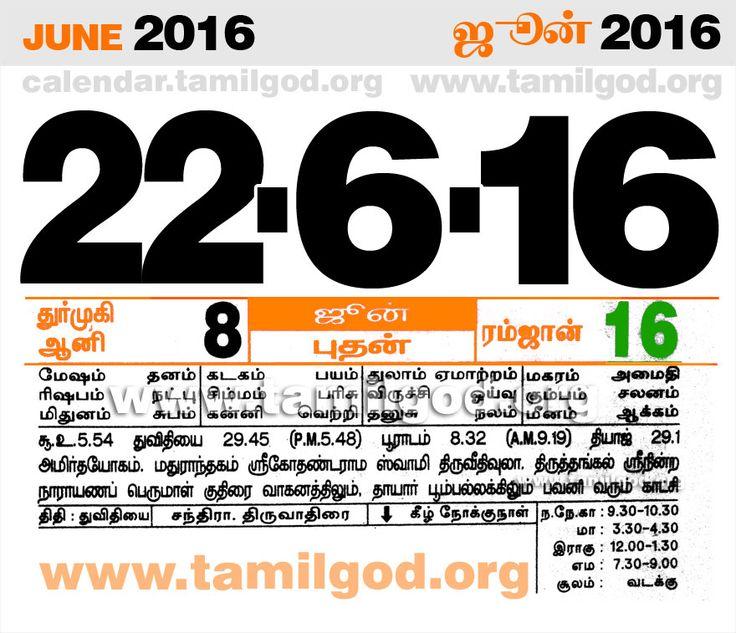 Daily Calendar 2016