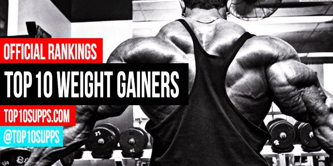 Check out the best mass gainers of 2016. These 10 weight gainers are proven to provide you with a big dose of calories, protein, carbs and more.