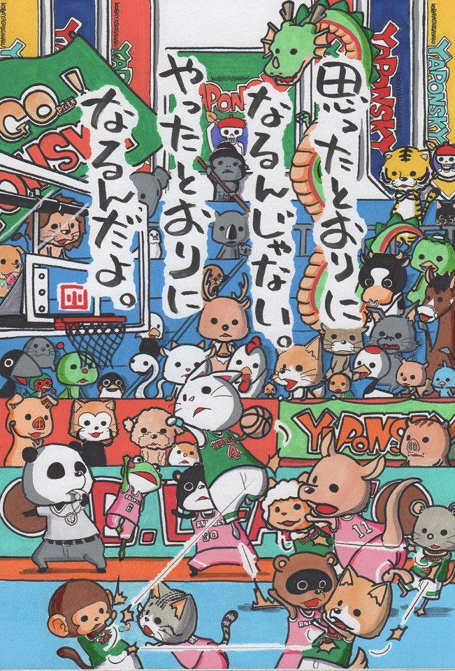 多分健康的な生活|ヤポンスキー こばやし画伯オフィシャルブログ「ヤポンスキーこばやし画伯のお絵描き日記」Powered by Ameba