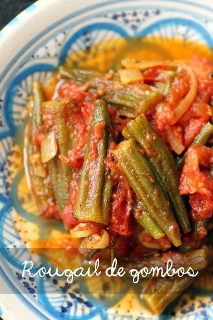 Rougail de Gombos / Spicy Okra in Tomato Sauce