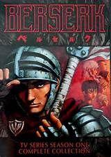 Berserk Anime Season 1 Cover