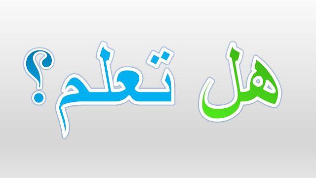 تحميل هل تعلم للاذاعة المدرسية Vimeo Logo Tech Company Logos Company Logo
