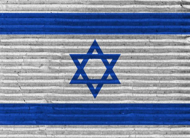 history of israel flag