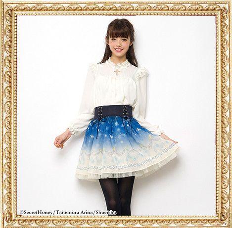 ☆『満月をさがして』×Secret Honeyコラボ☆ Secret Honey Official Blog