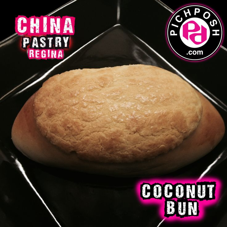 COCONUT BUN - CHINA PASTRY - REGINA - Love this Regina Bakery. Buy a Dozen get one free. Very good Pastry and friendly service, go check it out on: Saturdays at 11am and Sundays at 2pm - that is when baking is available right now. PICHPOSH.com Travel Dispatch Social Media Series Photo. #chinapastry #foodporn #fresh #dessert #coconutbun #fun #art #bathandbody #cool #picoftheday #instagood #amazing #bestoftheday #iphonesia #travel #shopping #pichposh #regina #saskatchewan