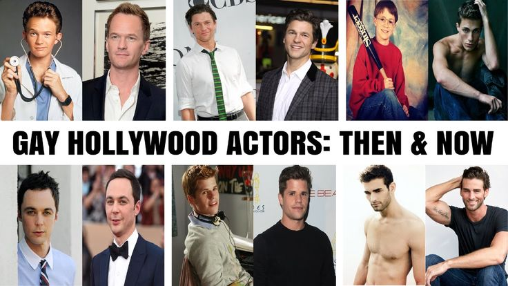 Gay or not in hollywood