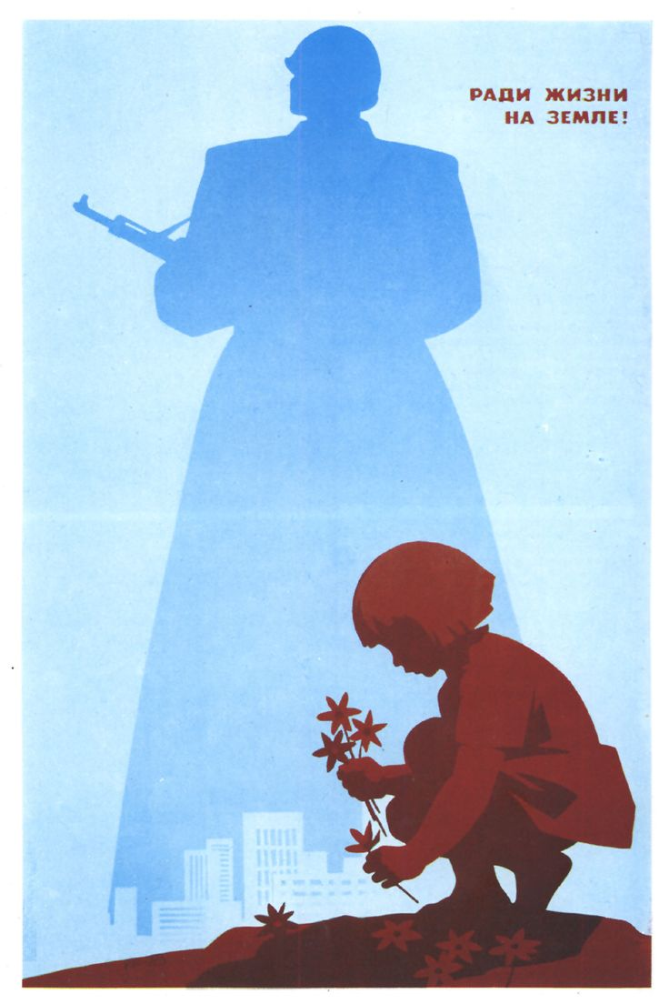 """For Life on the Earth"" – a Russian poster in memory of the World War II soldiers, circa 1970 – 1980."