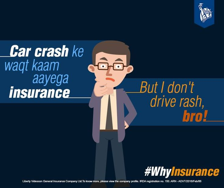 Mr. Neel never rash drives which eliminate his chances of crashing a car. Seem right, huh? #WhyInsurance