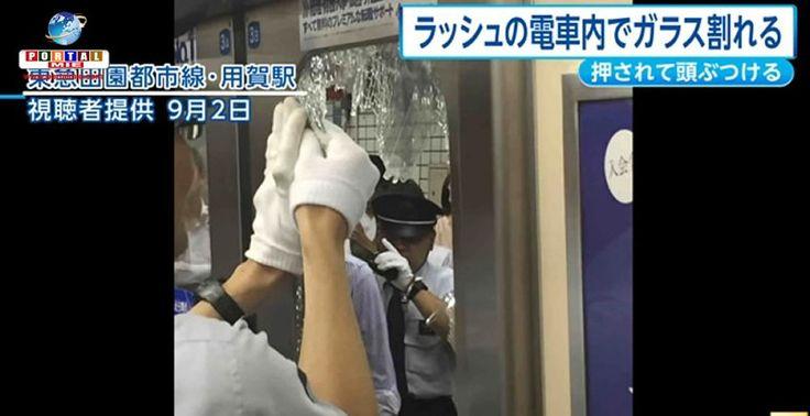 O acidente ocorreu por volta das 8h, na estação de Youga da linha Odakyu, sentido Tóquio.