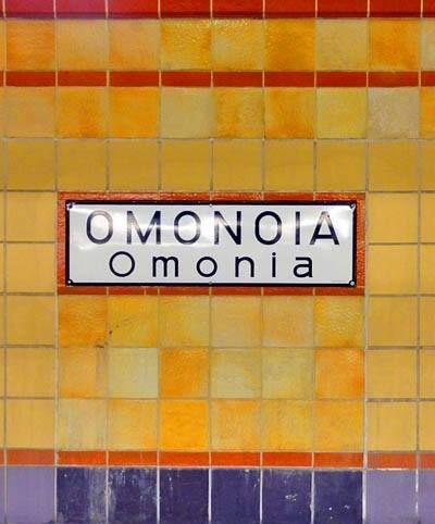 Omonoia metro station